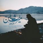 Hadi Hadadi – Mirase Man