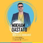 Morteza Godarzi – Mikham Dastato