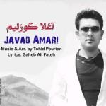 Javad Amari – Agla Gozelim