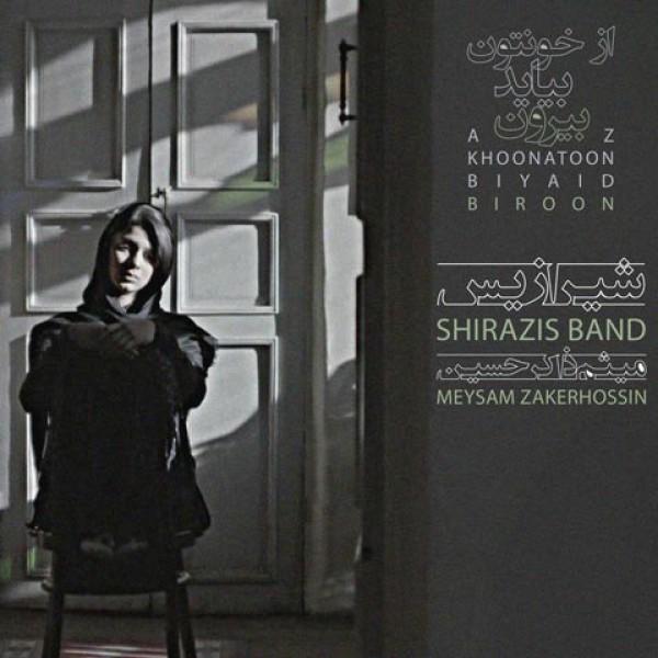 Meysam Zaker Hossein – Az Khoonatoon Biayid Birun