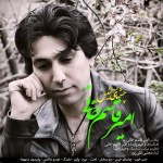Amir Ghasemkhani – Bahooneh