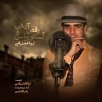 Abolfazl Ghomi – Raghse Atash