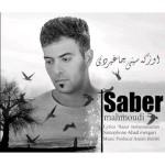 Saber Mahmoudi – Ozgasini Chaghirdi
