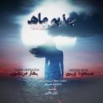 Masoud Veysi – Jazbe Mah -