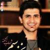 Shahab Zanganeh – Bekhand Sim -