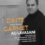 Ali Lavasani – Daste Garmet