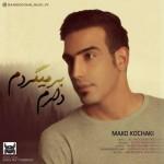 Majid Kochaki – Daram Barmigardam