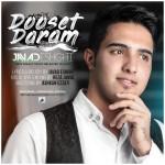 Javad Eshghi – Dooset Daram