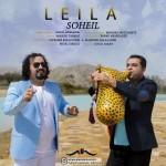 Soheil – Leila -
