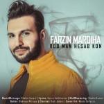 Farzin Mardiha – Roo Man Hesab Kon