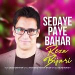 Reza Bijari – Sedaye Paye Bahar