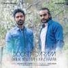 Danial Hosseiny – Dooset Daram -