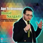 Hamid Sazgari – Age To Bemooni