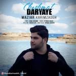 Maziar Karimzadeh – Daryaye Cheshmat