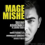Sajjad Asadzadeh – Mage Mishe (Ft Shima Kaen)