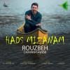 Rouzbeh Derakhshani – Hads Mizanam