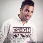 Ali Talebi – Eshgh