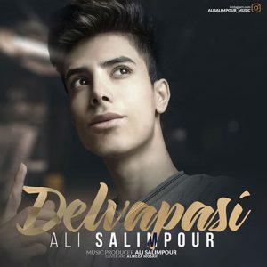 علی سلیم پور