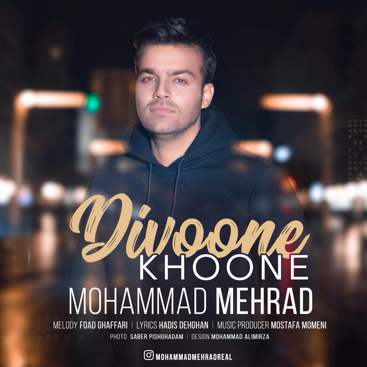 دانلود آهنگ محمد مهراد – دیوونه خونه