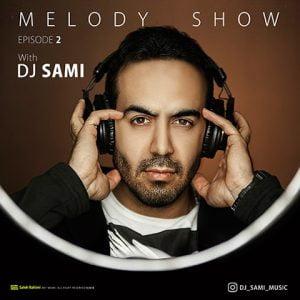 دیجی سامی