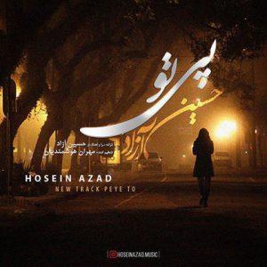 حسین آزاد