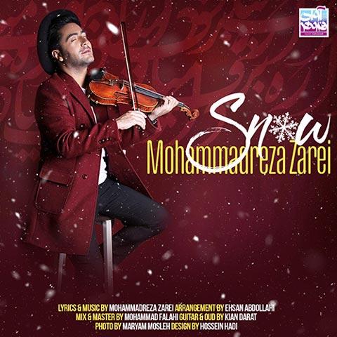 دانلود آهنگ محمدرضا زارعی به نام برف
