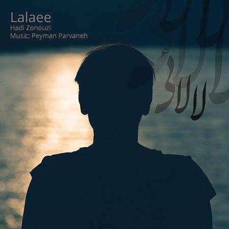 آهنگ هادی زنوزی به نام لالایی