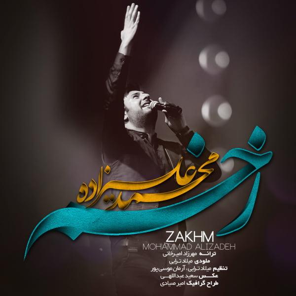 دانلود آهنگ محمد علیزاده به نام زخم