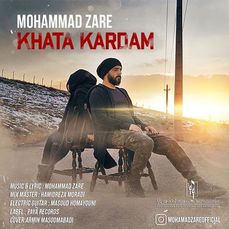 موزیک ویدیو محمد زارع به نام خطا کردم