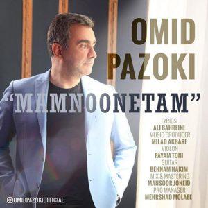 امید پازوکی