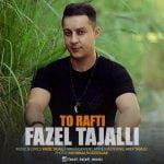 دانلود آهنگ فاضل تجلی تو رفتی