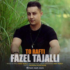 فاضل تجلی