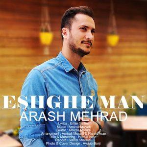 آرش مهراد