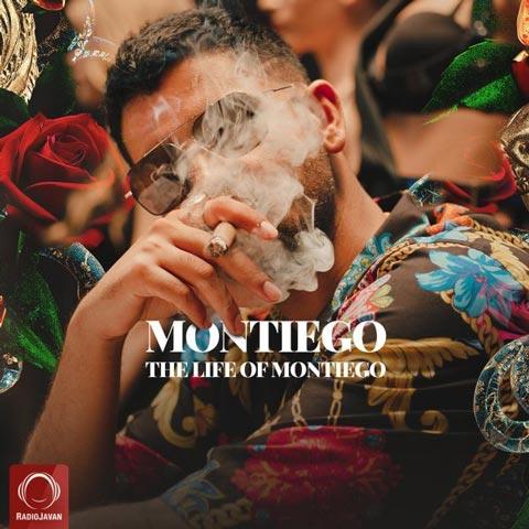 دانلود آلبوم مونتیگو زندگیه مونتیگو