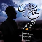 دانلود آهنگ دومان شریفی تقویم
