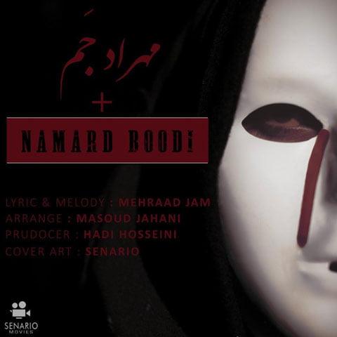 Mehraad-Jam-Namard-Boodi
