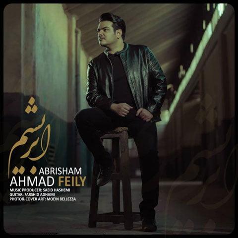 دانلود آهنگ احمد فیلی ابریشم