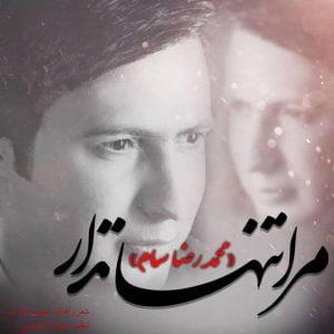 محمدرضا سام