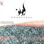 دانلود آهنگ چارتار ایران