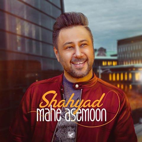 Shahyad - Mahe Asemoon