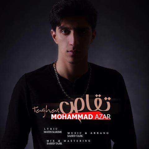دانلود آهنگ محمد آذر تقاص