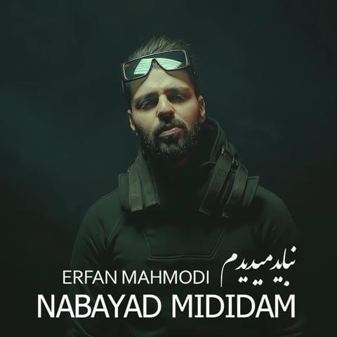 دانلود موزیک ویدیو عرفان محمودی نباید میدیدم