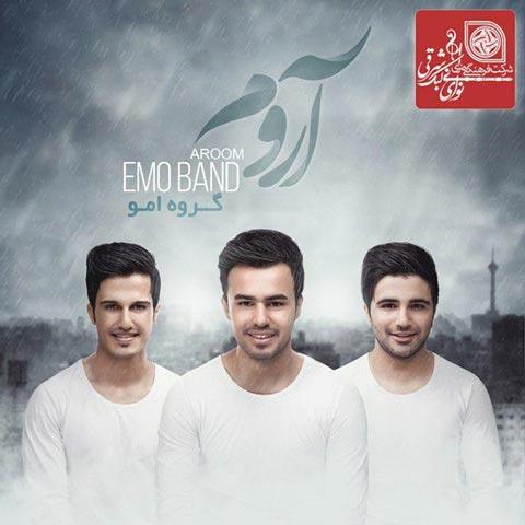 Emo Band - Aroom | Album - دانلود آلبوم جدید Emo Band به نام آروم
