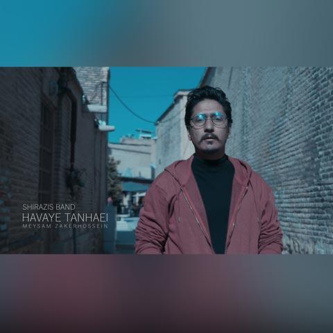 دانلود موزیک ویدیو شیرازیس بند هوای تنهایی