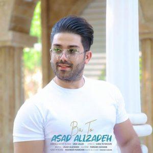 اسد علیزاده