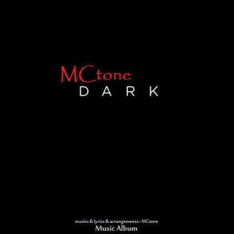 دانلود آلبوم مکتون به نام تاریک
