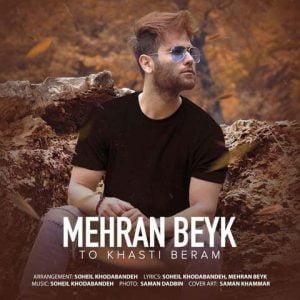مهران بیک