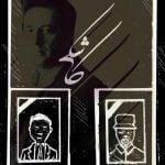 دانلود موزیک ویدیو محمد معتمدی کاشکی -