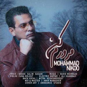 محمد نیکو