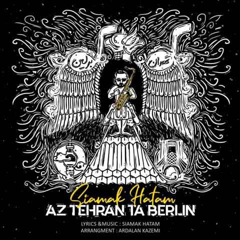 دانلود آهنگ سیامک حاتم از تهران تا برلین